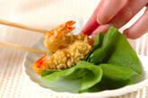 ハーブ風味のエビ天ぷらの作り方4
