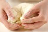 ポテトチーズパンの作り方7