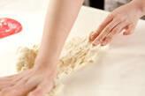 ポテトチーズパンの作り方6