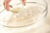 ポテトチーズパンの作り方の手順4
