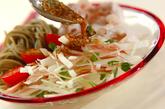 豚しゃぶの茶そばサラダの作り方2
