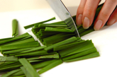 ニラタマあんかけ丼の作り方1
