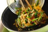 ニラタマあんかけ丼の作り方3