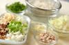鶏鍋リゾットの作り方の手順1