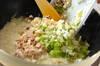 鶏鍋リゾットの作り方の手順2