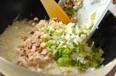 鶏鍋リゾットの作り方2