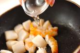 ファルファッリーネとホタテのサラダの作り方3