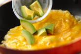 ふんわり卵とアボカド炒めの作り方2
