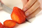 簡単イチゴ入りどら焼きの下準備1