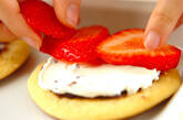 簡単イチゴ入りどら焼きの作り方1