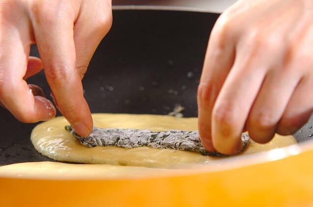 アユの和菓子の作り方の手順5
