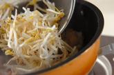 鶏ハラミの塩焼きの作り方2