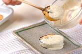 タケノコ木の芽ソースの作り方4