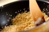 大豆とおジャコとクルミのふりかけの作り方1