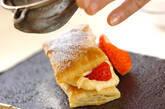 簡単イチゴパイの作り方8