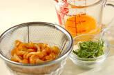 ナメコのかき玉ショウガ風味汁の下準備1