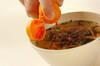 もずくのサッパリスープの作り方の手順1