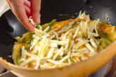 ゴーヤのチーズオムレツの作り方4