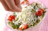 香味野菜とジャコのサラダの作り方4