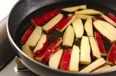 サツマイモのスティックの作り方1