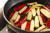 サツマイモのスティックの作り方2