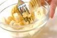 ココアバナナ豆乳の下準備1