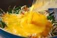 ニラのふんわり卵焼きの作り方6