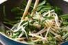 ニラのふんわり卵焼きの作り方の手順5
