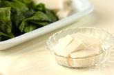 豆腐と残り野菜のみそ汁の下準備1