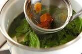 豆腐と残り野菜のみそ汁の作り方3