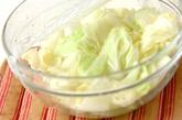 キャベツのエスニックサラダの作り方1