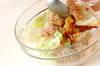 キャベツのエスニックサラダの作り方の手順6