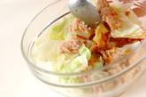 キャベツのエスニックサラダの作り方2