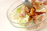キャベツのエスニックサラダの作り方6