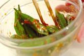 ゆでオクラの梅肉和えの作り方3