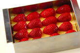 寒天ショートケーキの下準備2
