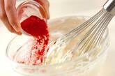 ひとくちロールケーキの作り方6