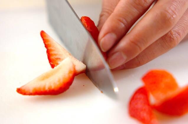 ひとくちロールケーキの作り方の手順3