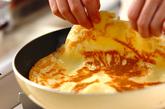 ひとくちロールケーキの作り方2
