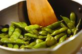 枝豆ペペロンチーノの作り方2