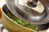 枝豆ペペロンチーノの作り方3