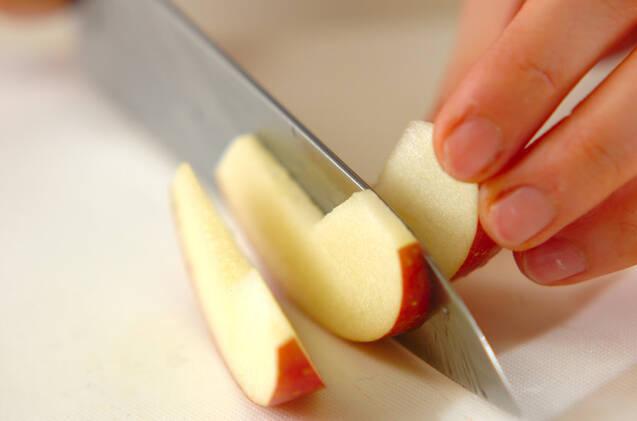 お手軽アップルパイの作り方の手順2