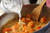 卵のココナッツカレーがけの作り方7