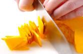 パンプキン汁粉の作り方1