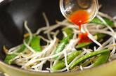 オランダ豆のピリ辛卵とじの作り方4