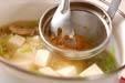シメジのみそ汁の作り方の手順6