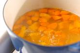 ベジタブルカレーの作り方2