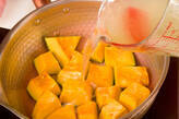 シンプル・カボチャ煮の作り方2