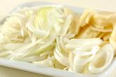 白いスープの作り方1