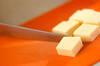 ソフトプチ塩パンの作り方の手順1